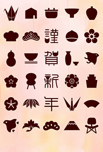 2011_hagaki_03.jpg