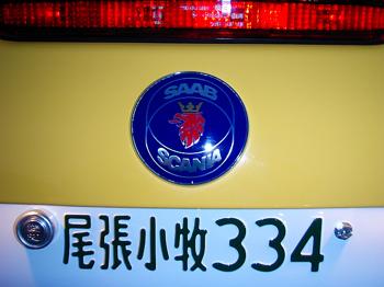 P7161527.JPG
